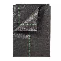 Nature Textília proti burine 1x25 m, čierna