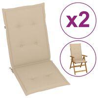 vidaXL Podložky na záhradné stoličky 2 ks, béžové 120x50x4 cm