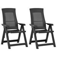 vidaXL Sklápacie záhradné stoličky 2 ks plastové farba kávy mocca